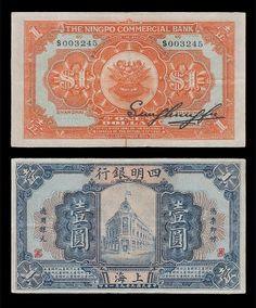 Banknotes China - Ningpo Commercial Bank 1920 - 1 Dollar