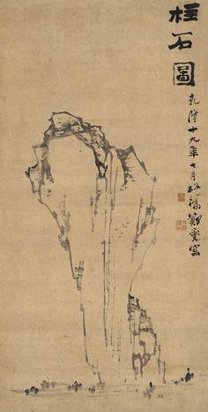 ZHENG BANQIAO(1693~1765) GROTESQUE ROCK Ink on paper, hanging scroll Dated 1754 175×88.5cm 鄭板橋(1693~1765) 柱石圖 水墨紙本 立軸 1754年作 款識:柱石圖。乾隆十九年七月,板橋鄭燮寫。 鈐印:麻丫頭針線(白) 丙辰進士(朱)