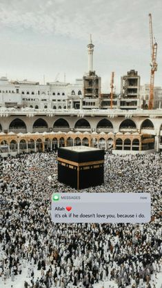 Islamic Wallpaper Iphone, Mecca Wallpaper, Quran Wallpaper, Islamic Quotes Wallpaper, Mecca Madinah, Mecca Masjid, Masjid Al Haram, Mekka Islam, Medina Mosque