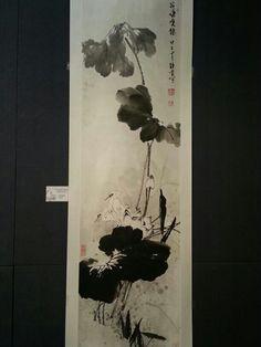 Woman Portrait, Female Portrait, Japanese Painting, Chinese Painting, Chinese Brush, Ink Painting, Asian Art, Ceramic Art, Lotus