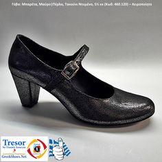 Character Shoes, Dance Shoes, Footwear, Fashion, Dancing Shoes, Moda, Shoe, Fashion Styles, Shoes