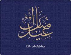 Eid Al Adha Wishes, Eid Al Adha Greetings, Ramadan Wishes, Happy Eid Al Adha, Happy Eid Mubarak, Ramadan Mubarak, Ramadan Messages, Eid Mubarak Messages, Mubarak Images