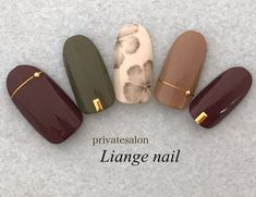 Cute Nail Designs For Spring – Your Beautiful Nails Stylish Nails, Trendy Nails, Uñas Color Cafe, Love Nails, My Nails, Wedding Nails Design, Autumn Nails, Toe Nail Designs, Artificial Nails