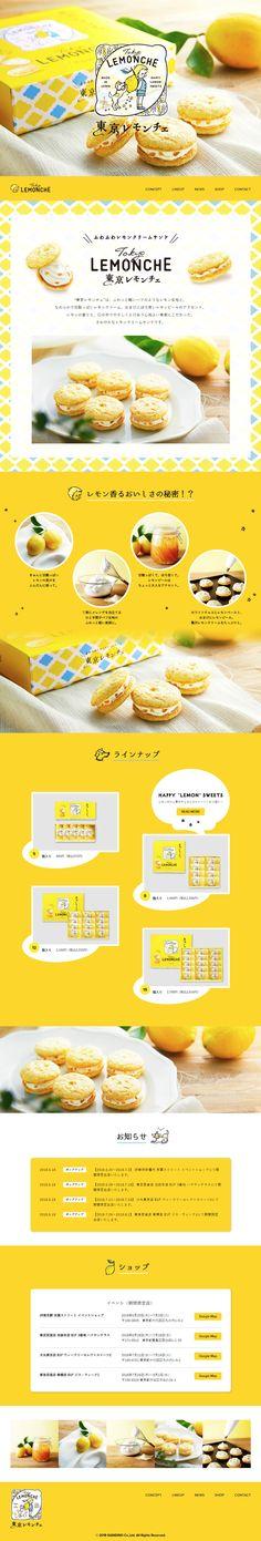 東京レモンチェ|SANKOU! Food Web Design, Menu Design, Site Design, Website Layout, Web Layout, Web Cafe, Magazine Layout Design, Japanese Graphic Design, Japan Design