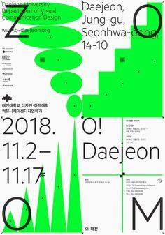 오!대전 | O!DAEJEON – 오!대전 전시 웹사이트 Typo Design, Graphic Design Posters, Graphic Design Inspiration, Book Design, Layout Design, Web Design, Poster Designs, Poster Art, Typography Poster