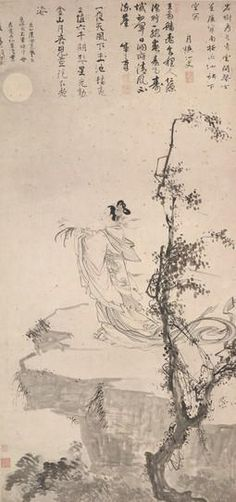 杜菫 《美人獻壽圖》; Beautiful Woman Presenting Longevity; Du Jin (act. 1465–1509); China, Ming dynasty, early 16th century?; hanging scroll; ink and color on gold-flecked paper; Indianapolis Museum of Art; Purchased to complement the Mr. and Mrs. Eli Lilly Collection of Chinese art through the bequest of Mrs. Enid Goodrich and the support of Lilly Endowment Inc., 2004.2, imamuseum.org
