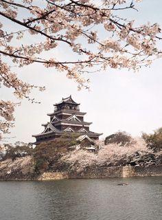 Hiroshima Castle, Japan $4.20 9:00 to 5:30