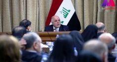السلطات العراقية تعتبر تظاهرة دعا اليها اتباع مقتدى الصدر تهديد ارهابي – صيحة بريس