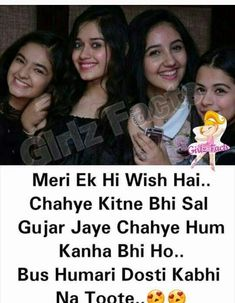 Friendship Quotes and Selection of Right Friends – Viral Gossip Best Friends Forever Quotes, Friend Quotes For Girls, Happy Birthday Quotes For Friends, Besties Quotes, Crazy Girl Quotes, Bffs, Best Friend Quotes Funny, Cute Funny Quotes, School Life Quotes