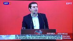 Ο ΑΛΕΞΗΣ ΑΠΟΚΑΘΗΛΩΣΕ ΤΟΝ ΑΧΥΡΑΝΘΡΩΠΟ ΤΗΣ ΔΙΑΠΛΟΚΗΣ! Βγήκε ο Μητσοτάκης στην ολομέλεια της Βουλής για να μας ανακοινώσει ότι υπάρχουν δικαστές στην Αθήνα και ότι θα εμποδίσουν το νόμο για τις άδειε…
