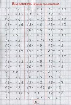 Math 2, Math Worksheets, Cursive, First Grade, Writing, Learning, Nails, Math Exercises, Exercises