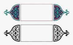 Vector Islamic pattern, Frame, Muslim, Islam PNG and Vector Arab Logo, App Design, Logo Design, Notebook Drawing, Islamic Wall Art, Islamic Patterns, Islamic Wallpaper, Free Iphone Wallpaper, Book Posters