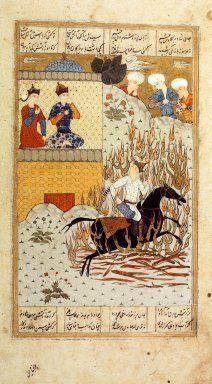Siyavush's Fire Ordeal; page from a Shahnama (Book of Kings) - Persian, 15th-16th century- Herbert F. Johnson Museum of Art
