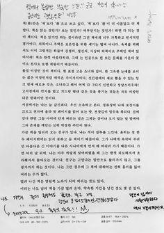 t117 KKU B w5 윤소정