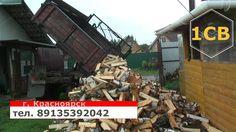 www.сарафан24.рф доставка дров,угля,песка,гравий,чернозём.