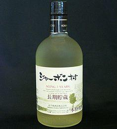 ジャーボン村 25度 720ml 10年古酒 とうもろこし焼酎