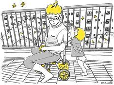 Ride on, PAPA Behance, Illustration, Fictional Characters, Illustrations, Fantasy Characters