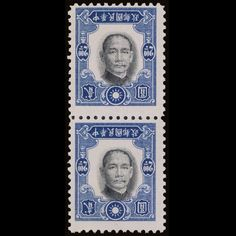 Sun Yat Sen invert pair expected to bring $645,000 in Hong Kong