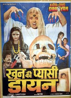 Retro Bollywood Horror Film Posters Lazer Horse