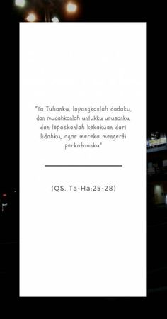 Quotes Indonesia Motivasi Belajar Hidup IdeasYou can find Wallpaper motivasi belajar and more on our website. Quran Quotes Inspirational, New Quotes, Funny Quotes, Life Quotes, Qoutes, Reminder Quotes, Self Reminder, Prayer Verses, Quran Verses