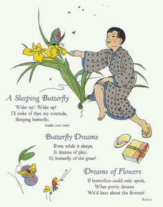 "Butterfly Dreams  ""Little Pictures of Japan"""