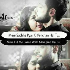 Meliii cute cute si jaanu ho tusiiii i love uuuu Special Love Quotes, Simple Love Quotes, Muslim Love Quotes, Morning Love Quotes, First Love Quotes, Love Picture Quotes, Love Quotes Poetry, Couples Quotes Love, Love Husband Quotes