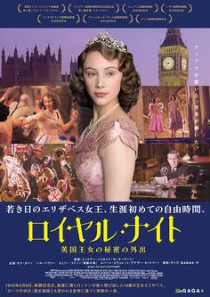 The re-imagining of VE Day in when Princess Elizabeth and her sister, Margaret were allowed out from Buckingham Palace for the night to join in the celebrations, and encounter romance and danger. Night Out Movie, A Royal Night Out, Japanese Film, 2015 Movies, Love Movie, Movie List, Classic Movies, Film Movie