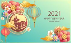 Happy New Year Japanese, Chines New Year, Chinese New Year Wallpaper, Chinese New Year Images, Chinese New Year Background, Chinese New Year Design, Happy New Year Wallpaper, Chinese New Year Greeting, New Year Greeting Cards