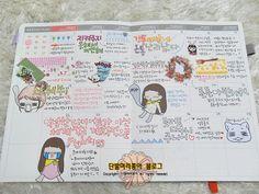 [다이어리/먼슬리] 다사다난했던 04월먼슬리 완성♡ : 네이버 블로그