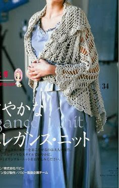 crochet pattern sale: جيليه حرمله بالكروشيه وباتروناته بالتفصيل مجانا Crochet Patterns, Kimono Top, Stuff To Buy, Tops, Women, Fashion, Moda, Crochet Chart, Women's