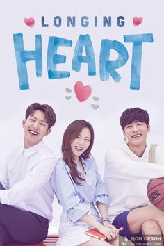 Watch Longing Heart Watch Movies and TV Series Stream Online Korean Drama Romance, Korean Drama List, Watch Korean Drama, O Drama, Drama Fever, Korean Drama Movies, Drama Film, Korean Actors, Modele Pixel Art