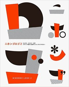 Amazon.co.jp: ニホンゴロゴ2: 本