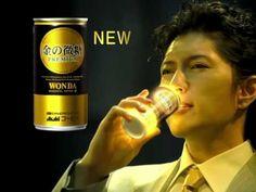 Asahi WONDA PREMIUM cm 15 sec. Coffee Label, Boss, Youtube, Youtubers, Youtube Movies