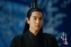 Meet 10 fascinating characters from Ten Miles of Peach Blossoms Eternal Love Drama, Song Seung Heon, New Fantasy, Christina Ricci, Peach Blossoms, Asian Actors, Tim Burton, Asian Beauty, Handsome