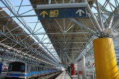 Taipei Metro #Taiwan