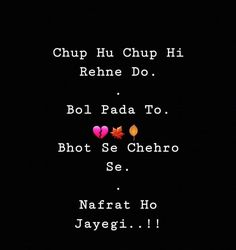 #Maryyum waseem Love Poetry Images, Love Quotes Poetry, Sad Love Quotes, True Quotes, Qoutes, Heart Touching Love Quotes, Heart Quotes, Girly Attitude Quotes, Girly Quotes
