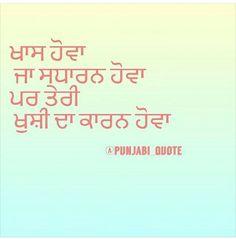 nice Sad Quotes, Hindi Quotes, Qoutes, Punjabi Jokes, Punjabi Love Quotes, Baby Lips, Couple Quotes, English Quotes, Romantic Quotes