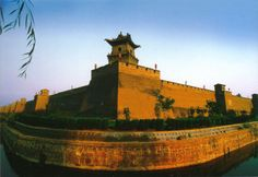 Ping Yao is an exceptionally well-preserved example of a traditional Han Chinese city, founded in the 14th century.