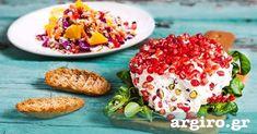 Μπάλα τυριού με καρύδια και ρόδι από την Αργυρώ Μπαρμπαρίγου | Το πιο νόστιμο, εντυπωσιακό και εύκολο ορεκτικό για το χριστουγεννιάτικο τραπέζι. Φτιάξτε το!