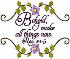 Behold - 5x7 | Words and Phrases | Machine Embroidery Designs | SWAKembroidery.com Oma's Place