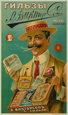 High Resolution Russian Advertising Poster for A. Viktorson Cigarette Papers, a tobacco company in Vintage Advertising Posters, Old Advertisements, Vintage Posters, Print Advertising, Vintage Ephemera, Vintage Ads, Vintage Prints, Vintage Images, Art Deco Posters