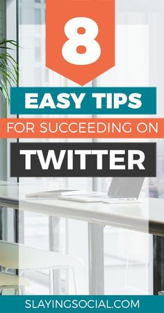 How to use Twitter to grow your blog! YES Twitter still matters. Here's how you can rock it and use it to grow your influence and build better relationships with brands. #Blogging #SocialMedia #Business #Twitter