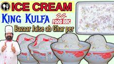 YouTube Potato Samosas Recipe, Samosa Recipe, Masala Recipe, Pureed Food Recipes, Pizza Recipes, How To Store Ginger, Baba Food, Khoya Recipe, Baba Recipe