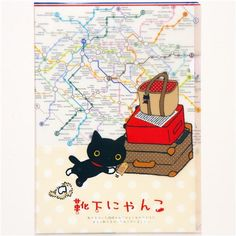 Kutusita Nyanko cat in Paris A4 plastic file folder