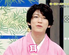 Cute, flirty, cool, turtle kame XD If that isn't cute I don't know what is Gif