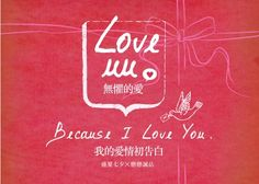 Theme Template, Love W, Chalkboard Quotes, Art Quotes, Templates, Books, Stencils, Libros, Book