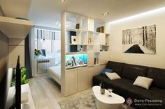 Compact apartment.