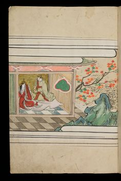 Japenese manuscript representing the Life of Buddha (Shaka no Honji). It's a Nara picture book. Two aristocrats cries together. A boulder and a flowered tree are near them.  #Japan #Manuscript #picturebook #buddha #tree #flower #pink #red #noble