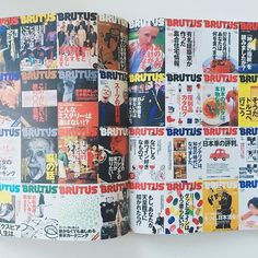 A chronology of Brutus covers, spread in 'Cap ... Since 1983'. From Johannes Vermeer to Dennis Hopper, via Shakespeare and Einstein. #Brutus #magazine #cover #capgun