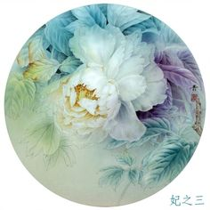 Oriental, Vintage Flowers, All Print, Fractals, Art History, Painting & Drawing, Peonies, Clip Art, Graphic Design